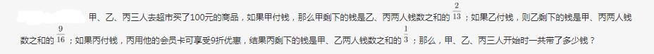 行测,历年真题,2020年0822重庆公务员考试《行测》真题(网友回忆版)